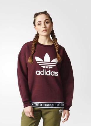 Кофта свитшот пайта толстовка adidas originals оригинал