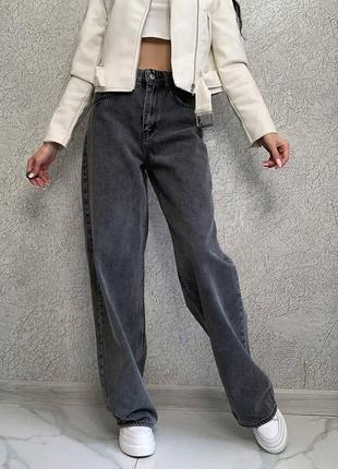 Женские чёрные джинсы трубы