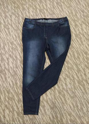Классные джинсы, джеггинсы большой размер
