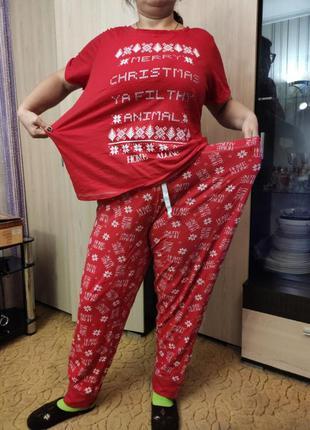 Пижама большого размера.