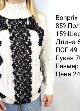 Свитер bonprix, 32-34 xc