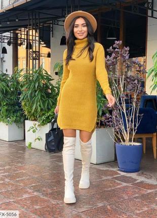 Свитер-платье горчичный (жёлтый)