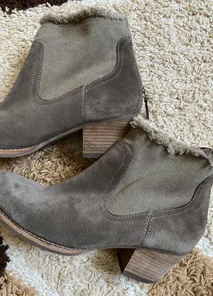 Стильные демисезонные ботинки/ботильоны indigo 5 1/2 38.5-39🧡