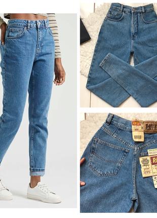 Новые мом мам джинсы с высокой талией mom mams