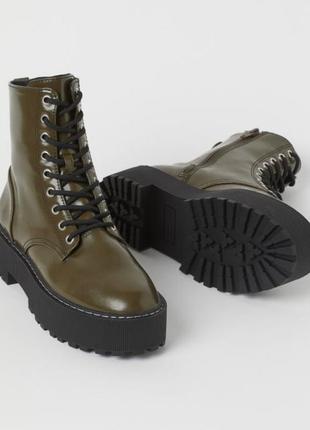 Стильні черевики h&m!