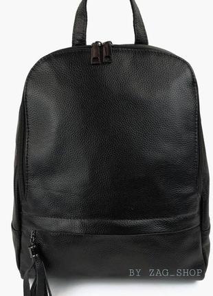New💣женский кожаный городской рюкзак для работы учёбы сумка рюкзак а4 жіночий рюкзак для ноутбука чорний