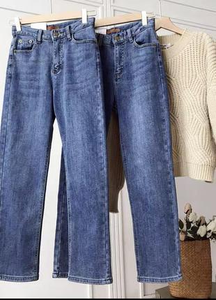 Синие тёплые джинсы