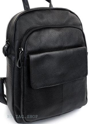 Top💣универсальный женский кожаный рюкзак для работы учебы сумка рюкзак чёрный жіночий рюкзак натуральна шкіра