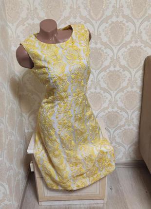 Невероятно красивое нарядное платье