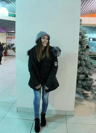 Зимняя курточка , пуховик