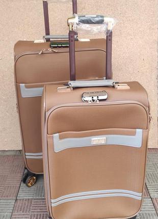 Комплект чемоданов маленький чемодан средний чемодан эко кожа