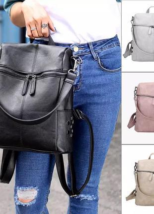 Женский стильный кожаный рюкзак шкірян ранець женская сумка  2 в 1