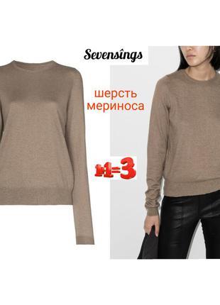 ❤1+1=3❤ sevensings женский джемпер из шерсти мериноса