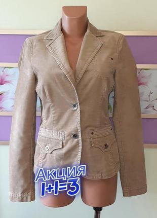 1+1=3 стильный бежевый женский пиджак микровельвет esprit, размер 44 - 46