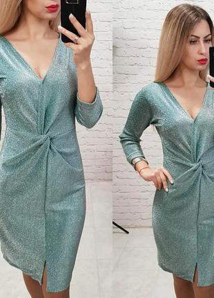 Платье с люрексом🌺
