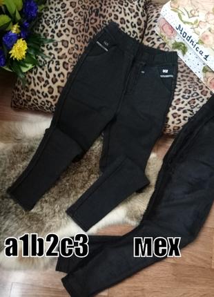 Теплые джеггинсы на меху стрейчевые джинсы