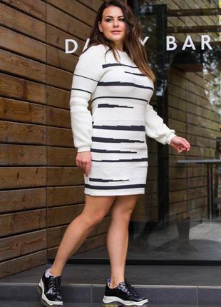 Трикотажное вязанное  платье