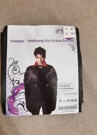 Накидка вампира длинна 87см