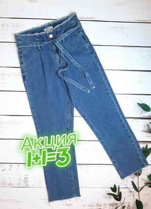 1+1=3 шикарные зауженные мом mom джинсы высокая посадка redial, размер 46 - 48