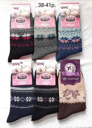 Набор женских зимних ангоровых носков 6 пар 38-41р.ассорти.