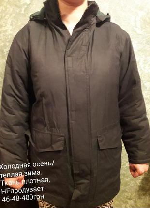 Курточка холодная осень/теплая зима