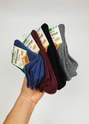 Теплі носки з візерунком nur die розмір 35-38, 39-42