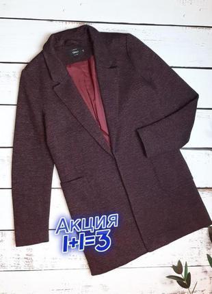 1+1=3 качественный плотный женский пиджак only, размер 42 - 44