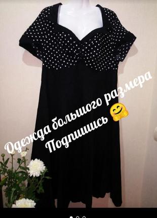 "🌺 🌿 🍃 платье нарядное миди р.52-54 ""chikstar""🌺 🌿 🍃"
