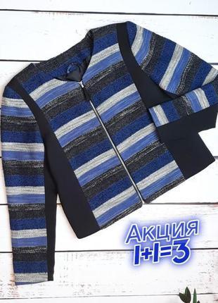 1+1=3 отличный женский пиджак на молнии, размер 48 - 50