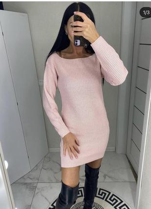 Нежно-розовое платье торга нет
