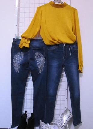 Нові джинси mybestiny р.36,38,40 акція