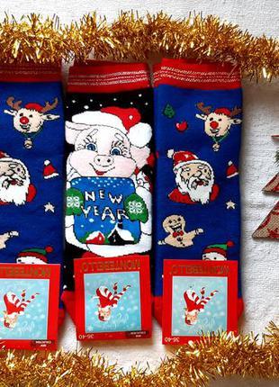 Набор женских махровых новогодних носков монтебелло 2 пары 36-40р.
