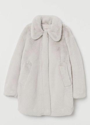 Шуба куртка плащ пальто h&m (не zara)