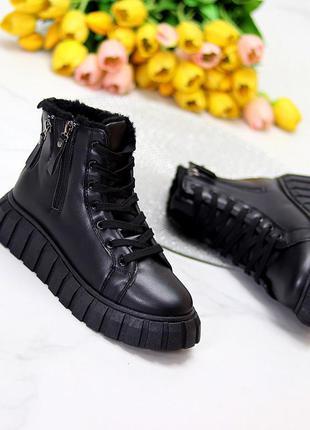 Универсальные черные женские спортивные зимние ботинки на шнуровке  размеры 36-41 к. 11754