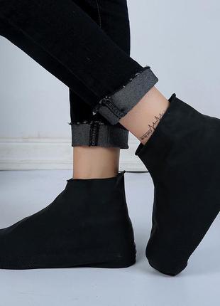 Защита обуви , водонепроницаемые  многоразовые бахилы размер l(41-45)