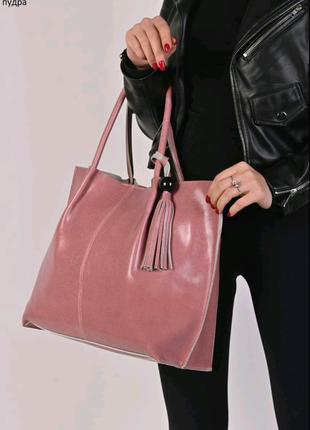 Натуральная кожа сумка женская