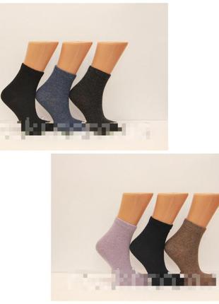 Женские шерстяные носки без махры 36-40 р.12 пар. однотонные
