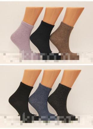 Женские теплые шерстяные носки без махры 12 пар 36-40 р.однотонные..