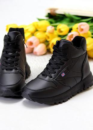 Зимові чорні жіночі спортивні черевики кросівки на блискавці + шнурівка  размеры 36-41 к. 11732