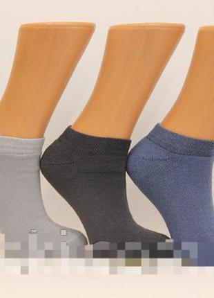 Женские носки махровые короткие с хлопка 36-39 р.12 пар.темные ассорти