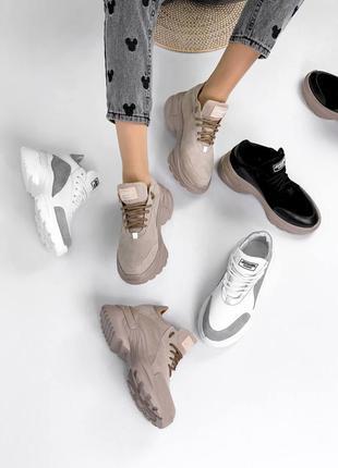 Крутые кроссовки из натуральной кожи и замши