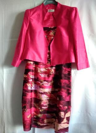 Розкішна сукня з жакетом для мами нареченої розмір 16