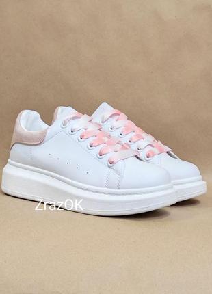 Белые кроссовки ботинки слипоны в стиле mcqueen