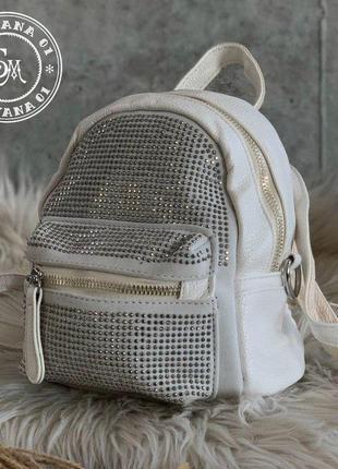 Оригинальный белый рюкзачек кроссбоди
