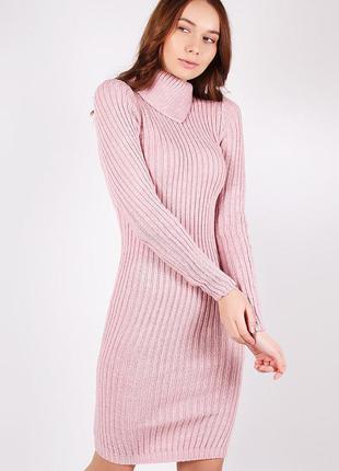 Платье вязаное женское пудра размер 44-46