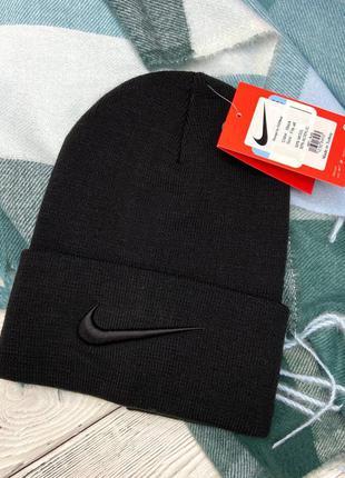 Чёрная шапка в стиле nike 🖤
