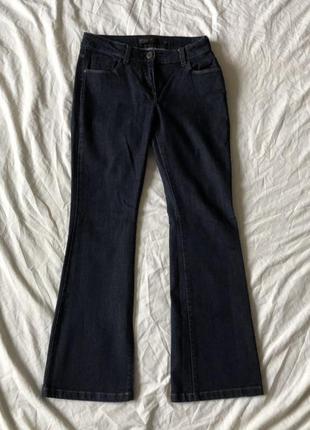 Джинси джинсы штани штаны брюки