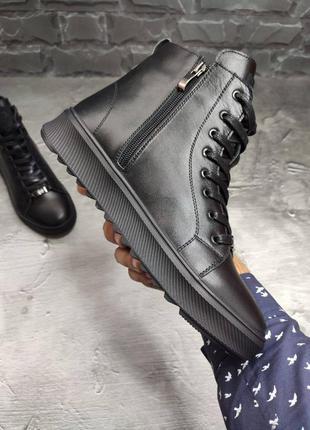 Сапоги, ботинки высокого качества кожа