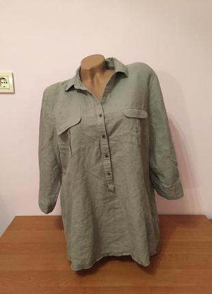 Женская рубашка papaya