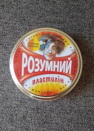 """Умный пластилин """"солнечные лучи"""", 40 г - thinking putty"""